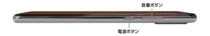 P30 lite ※SIM無し(左側)