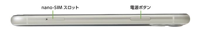 Apple iPhone11 64GB  ホワイト(データ通信専用 ※音声通話不可)(右側)