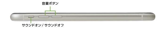 Apple iPhone11 64GB  シルバー(データ通信専用 ※音声通話不可)(左側)