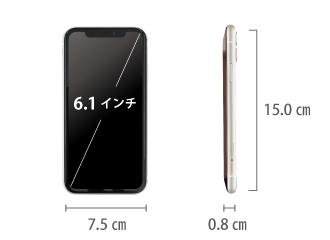 Apple iPhone11 64GB  シルバー(データ通信専用 ※音声通話不可) サイズ