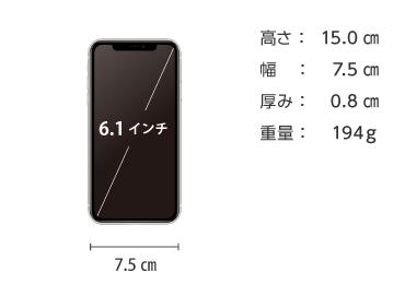 Apple iPhone11 64GB  ホワイト(データ通信専用 ※音声通話不可) 画像2