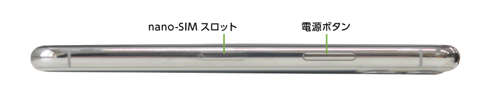 Apple iPhone11Pro 256GB  シルバー(データ通信専用 ※音声通話不可)(右側)