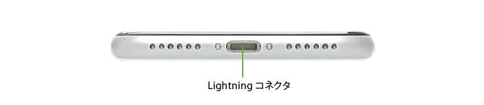Apple iPhoneSE(第2世代)64GB  ホワイト (データ通信専用 ※音声通話不可)(下部)