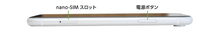 Apple iPhoneXR 128GB  ホワイト (データ通信専用 ※音声通話不可)(右側)