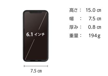 Apple iPhoneXR 128GB  ホワイト (データ通信専用 ※音声通話不可) 画像2