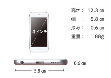 Apple iPod touch 32GB (第7世代) 画像2