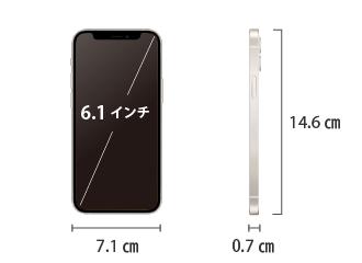 Apple iPhone12 64GB  ホワイト(データ通信専用 ※音声通話不可) サイズ