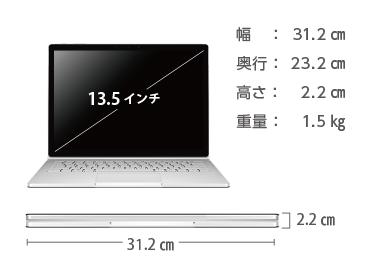 Microsoft Surface Book 画像2