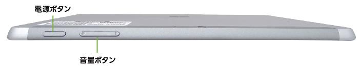 Microsoft Surface Go 2 (8GBモデル)(上部)