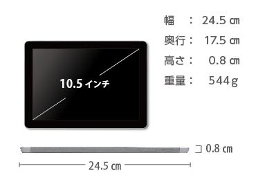 Microsoft Surface Go 2 (8GBモデル) 画像2