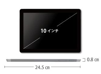 Microsoft Surface Go (8GBモデル) サイズ