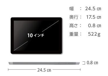 Microsoft Surface Go (8GBモデル) 画像2