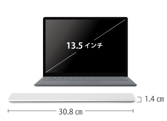 Microsoft Surface Laptop サイズ