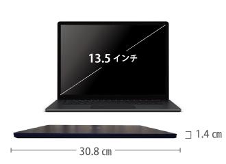 Microsoft Surface Laptop3 サイズ
