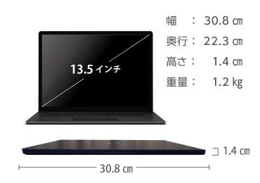 Microsoft Surface Laptop3 画像2