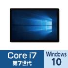 Microsoft Surface Pro2017(i7/8GBモデル)