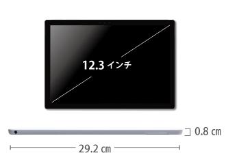 Microsoft Surface Pro2017(i7/8GBモデル) サイズ