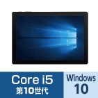 Microsoft Surface Pro 7 (i5/8GBモデル)