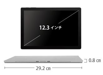 Microsoft Surface Pro 7 (i5/8GBモデル) サイズ