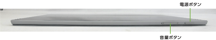 Microsoft Surface Pro LTE(i5/8GBモデル)(上部)
