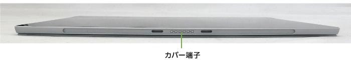 Microsoft Surface Pro LTE(i5/8GBモデル)(下部)