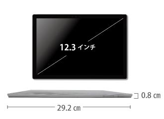 Microsoft Surface Pro LTE(i5/8GBモデル) サイズ