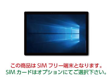 Microsoft Surface Pro LTE(i5/8GBモデル) 画像0