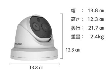 HIKVISION サーマルAI顔認識ドームカメラ (DS-PT6+ノートPCセット) 画像2