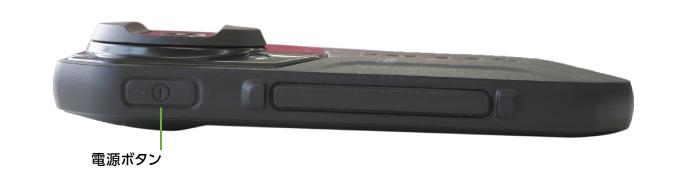 FLIR サーマルカメラセット(FLIR C2+43型モニター+ノートPC)(上部)