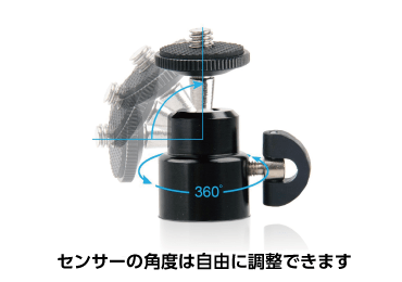 Vive VRセンサー用スタンド(雲台つき)L2000 2本セット 画像2
