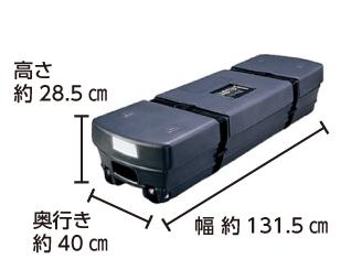210インチ リア投影スクリーン 配送用箱サイズ