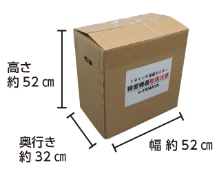三菱 19型 液晶PCモニターRDT196LM2 配送用箱サイズ