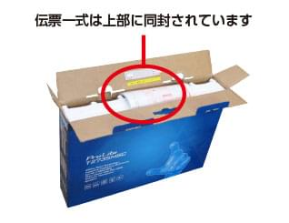 iiyama 27型 タッチパネルモニターT2735MSC (対応OS:Windows 8以上) 配送用箱詳細