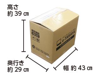 Core i7(CPU第6世代・メモリ16GB)SSDモデル【Office Std 2016】 配送用箱サイズ