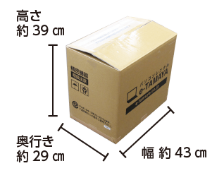 HP x2 210 G2 Tablet 配送用箱サイズ