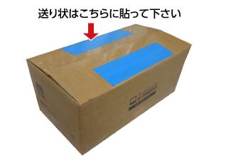 43型 液晶ディスプレイ KJ-43X8300D【HDMIケーブル3m付属】 配送用箱詳細