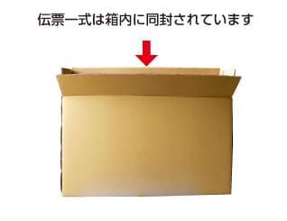 ハイセンス 32型液晶テレビ HJ32K3120 配送用箱詳細