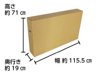 43型 液晶ディスプレイ KJ-43X8300D【HDMIケーブル3m付属】 配送用箱サイズ