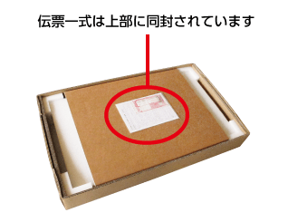 SHARP BIGPAD40型 PN-L401C 配送用箱詳細