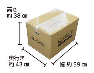MacBook Air 13インチ Z128 配送用箱サイズ