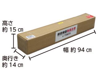50インチ スクリーン 配送用箱サイズ