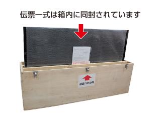 ソニー 55型 液晶ディスプレイ KDL-55HX750【RGBケーブル10m付属】※10営業日前手配完了必須 配送用箱詳細