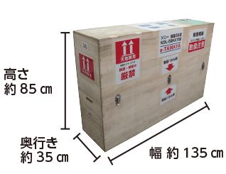 ソニー 55型 液晶ディスプレイ KDL-55HX750【RGBケーブル10m付属】※10営業日前手配完了必須 配送用箱サイズ