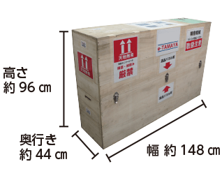 60型 液晶ディスプレイ SHARP LC-60US45【RGBケーブル10m付属】※10営業日前手配完了必須 配送用箱サイズ