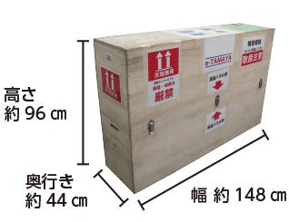 60型 液晶ディスプレイ SHARP LC-60Z9【RGBケーブル10m付属】※10営業日前手配完了必須 配送用箱サイズ