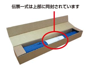 組立式 80インチ ワイドスクリーン 配送用箱詳細