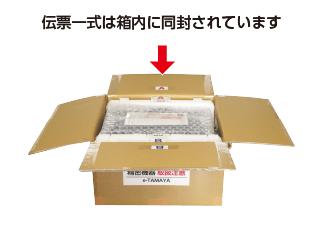 マウスコンピューター NEXTGEAR-MICRO im620PA2-SP-DL【マンスリーレンタル】 配送用箱詳細