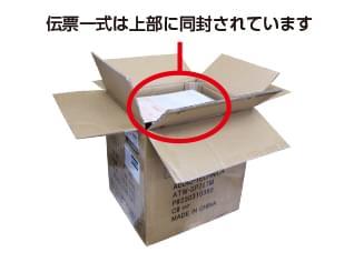 ワイヤレススピーカー20W オーディオテクニカ ATW-SP717 配送用箱詳細
