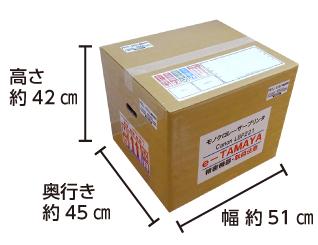 A4モノクロレーザープリンタ Canon LBP221 配送用箱サイズ