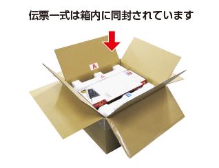 マウスコンピューター NEXTGEAR-MICRO im620PA2-SP レンタル 配送用箱詳細